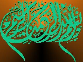 Koleksi Kaligrafi Islam Csy26